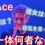 【ラッパー】t-Aceの年齢や経歴は?彼女はいる?病気を持っているってマジ?