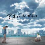 【カップヌードル】ワンピース版「アオハルかよ」批判多数!気持ち悪いや嫌いとの声!