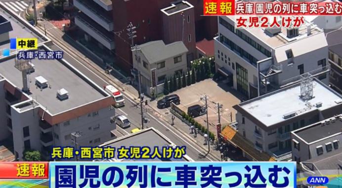 【調査!】兵庫県西宮市で園児怪我の事故の場所は?原因は?犯人の顔は?