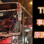 【調査】東京ディズニーリゾートで発生した事故の場所は?原因がヤバイ!