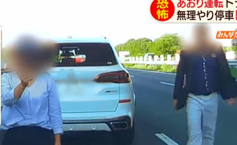 【常磐道】煽り運転殴打を同乗者が撮影していた理由は?ガラケー女の顔画像は?