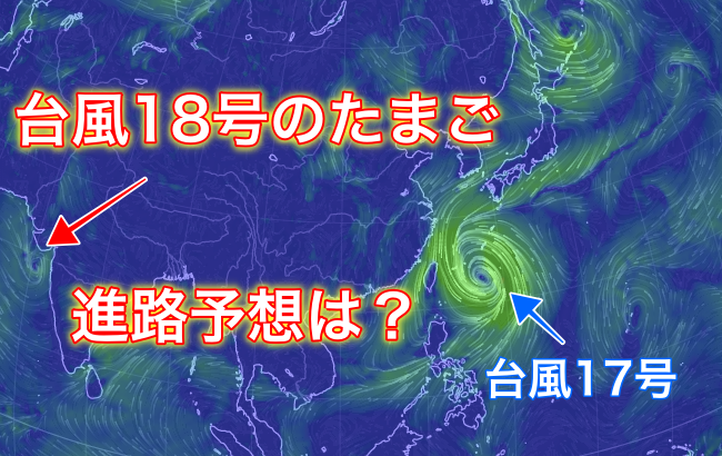 【2019年】台風18号のたまごの進路予想は?米軍と気象庁から紹介!